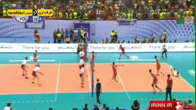 گزارشی از پیروزی والیبال ایران برابر لهستان