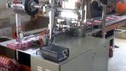 دستگاه بسته بندی صابون - دستگاه سلفون کش صابون