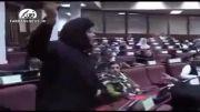 کتک کاری زنان در مجلس افغانستان!!