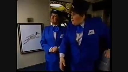 فروش بلیط هواپیما - خطوط هوایی یورک شیر