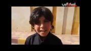بیعت کودک خردسال باخلیفۀ داعش وتشویق برای محاربه -سوریه