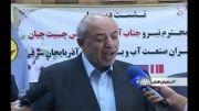 راهکار وزیر نیرو برای دریاچه ارومیه