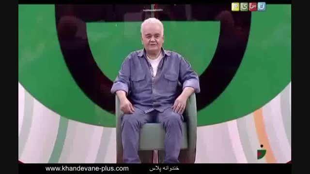خندوانه - اکبر عبدی