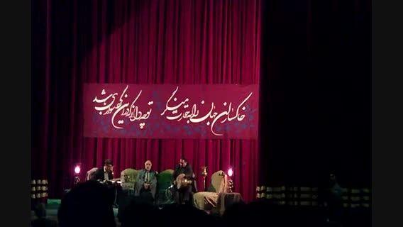 صدای منصور ناطق