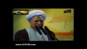 هاشمی رفسنجانی از دیروز تا امروز