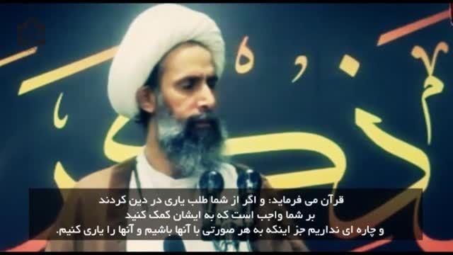 استاد رحیم پور ازغدی-نقض آشکار حقوق بشر در عربستان!