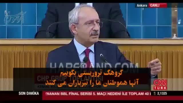 حمایت پنهان ترکیه نژاد پرست از داعش که بر ملا شد