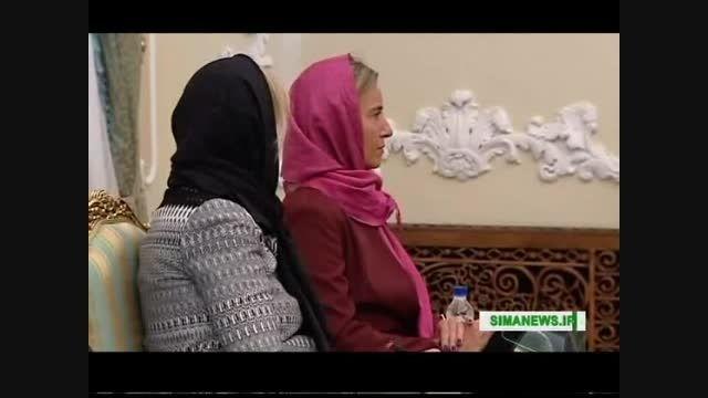 حجاب اسلامی خانم هلگا اشمیت و فدریکا موگرینی در تهران