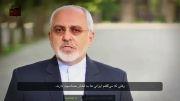پیام ویدیویی ظریف برای مذاکرات وین