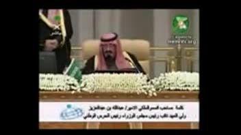 آیا پادشاه عربستان خود یک بار قرآن را خوانده؟
