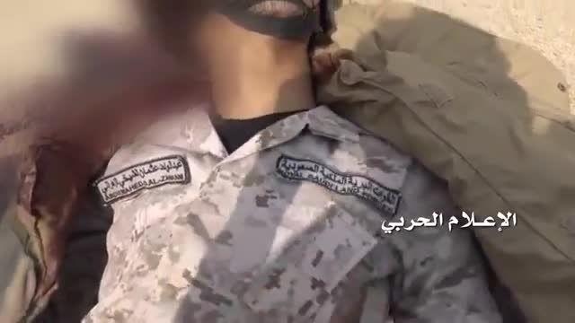 سرباز وهابی عربستانی کشته شده توسط حوثی ها