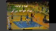 10 صحنه برتر تیم بسکتبال صنایع پتروشیمی ماهشهر فصل 93