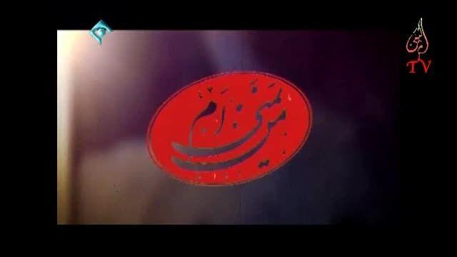 نماهنگ من یمنی ام