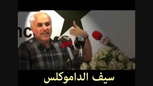 شمشیر داموکلس سوریه و حزب الله بر گردن رژیم صهیونیستی