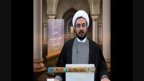 چرا علمای شیعه و سنی علیه وهابیها بایکدیگر متحد نمیشوند