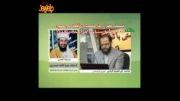 تخریب مساجد شیعیان به عنوان مسجد ضرار(به گفته وهابیت)