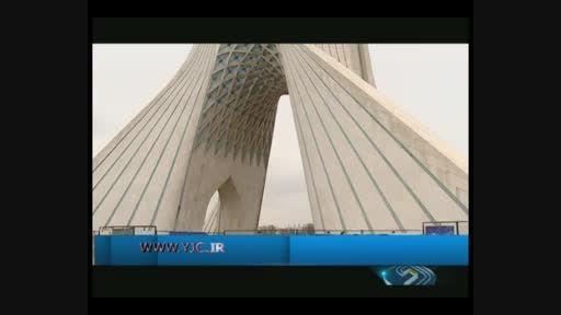 ریزش سقف برج آزادی