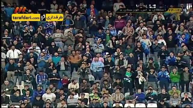 تشویق هادی نوروزی در بازی استقلال تهران-استقلال خوزستان