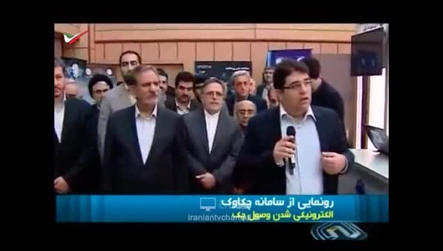 تکذیب شایعه انتشار اسکناس های تقلبی در ایران