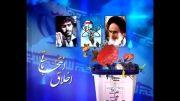 اخلاق انتخاباتی و حماسه سیاسی از دیدگاه امام و رهبری