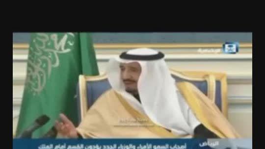 نحوه سخنرانی مضحک سلمان بن عبد العزیز شاه عربستان