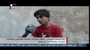 دستگیری کودک قاتل