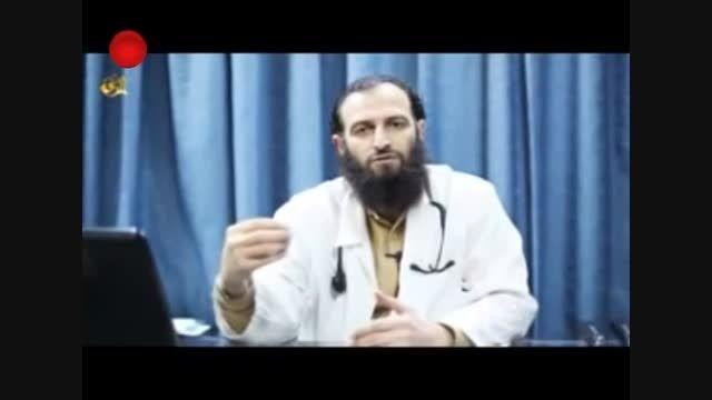 پای داعش به «در حاشیه» باز شد
