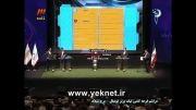 yeknet.ir مراسم قرعه كشی لیگ برتر 93 - 94