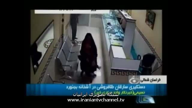 عملیات دستگیری سارقین مسلح آشخانه بجنورد