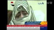 تجاوز وحشیانه داعش  به دو دختر عراقی