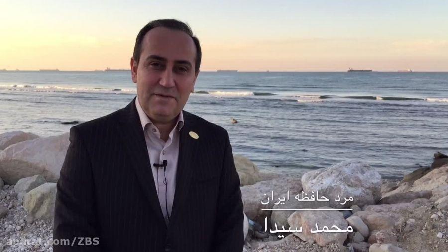 خوشامدگویی «محمد سیدا» به کانال تلگرام «منو حافظه برتر»