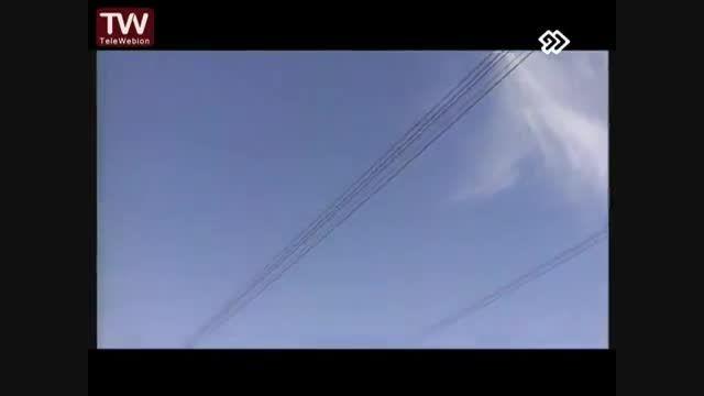 """مستند """"خطوط اصلی"""" با موضوع پرونده هسته ای ایران - 13تیر"""