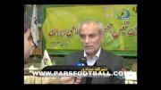 مجمع انتخابات فدراسیون تنیس