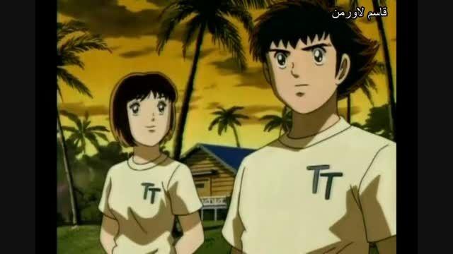 سوباسا و همسرش در کنار ساحل...