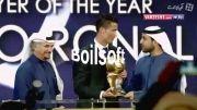 رونالدو بهترین بازیکن جهان به انتخاب گلوب ساکر