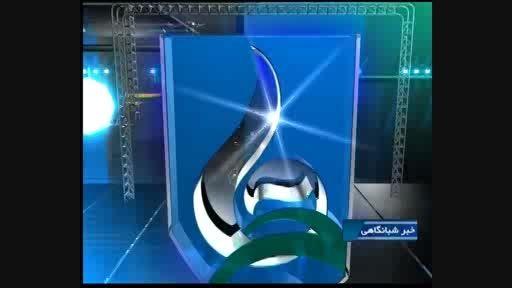 برگزاری سیزدهمین آزمون سراسری قرآن و عترت در گیلان - 2