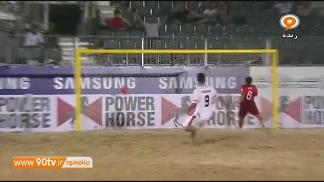 فوتبال ساحلی جام بین قاره ای: ایران 5-3 پرتغال