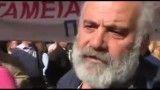 مخالفت گسترده مردم یونان با بودجه 2013 میلادی این کشور