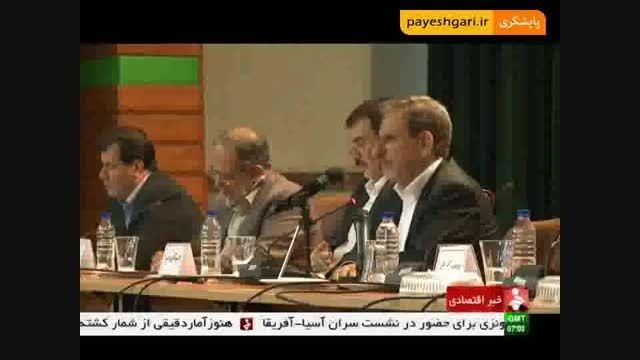 آمادگی ایران برای افزایش صادرات به عراق