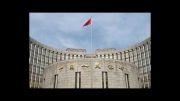 نرخ بهره سرمایه گذاری کوتاه مدت در بانکهای چین کاهش یافت(news.iTahlil.com)