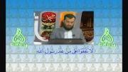 قرآن خواندن شبکه کلمه و اشکال گرفتن به قرآن خواندن شیعیان