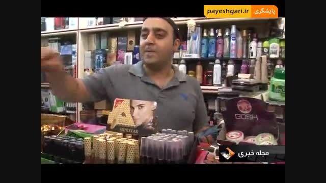 بیداد قاچاق در بازار لوازم آرایشی