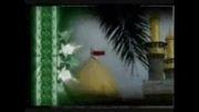 سوز اول: حضرت مسلم بن عقیل «دوباره بوی گریه های شبونه»