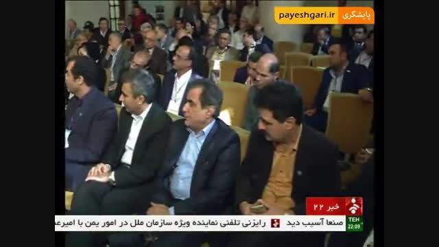دومین همایش تجارت کاربردی ایران با روسیه