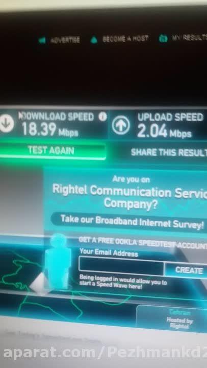 سرعت وحشتناک اینترنت نسل چهار رایتل