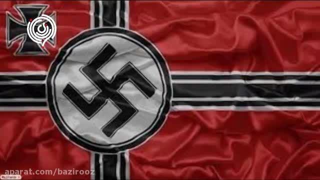 جلسه مخفیانه هیتلر و 2248 و جاسوسی بازی روز پارت 3