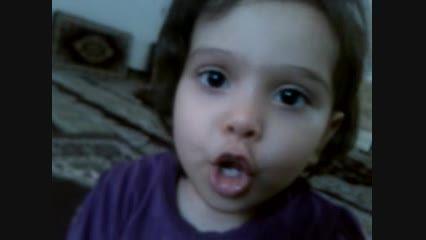 دخترعموی گلم شیدا