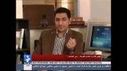 ارتباطات انسانی - ارتباط باخود( دکتر احمد شهیدیان)