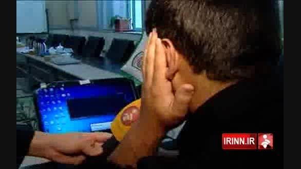 دستگیری کلاهبرداران اینترنتی