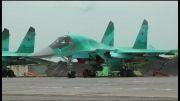 فرستادن نیروهای روسیه به سوریه